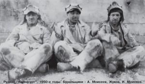 rudnik-1950